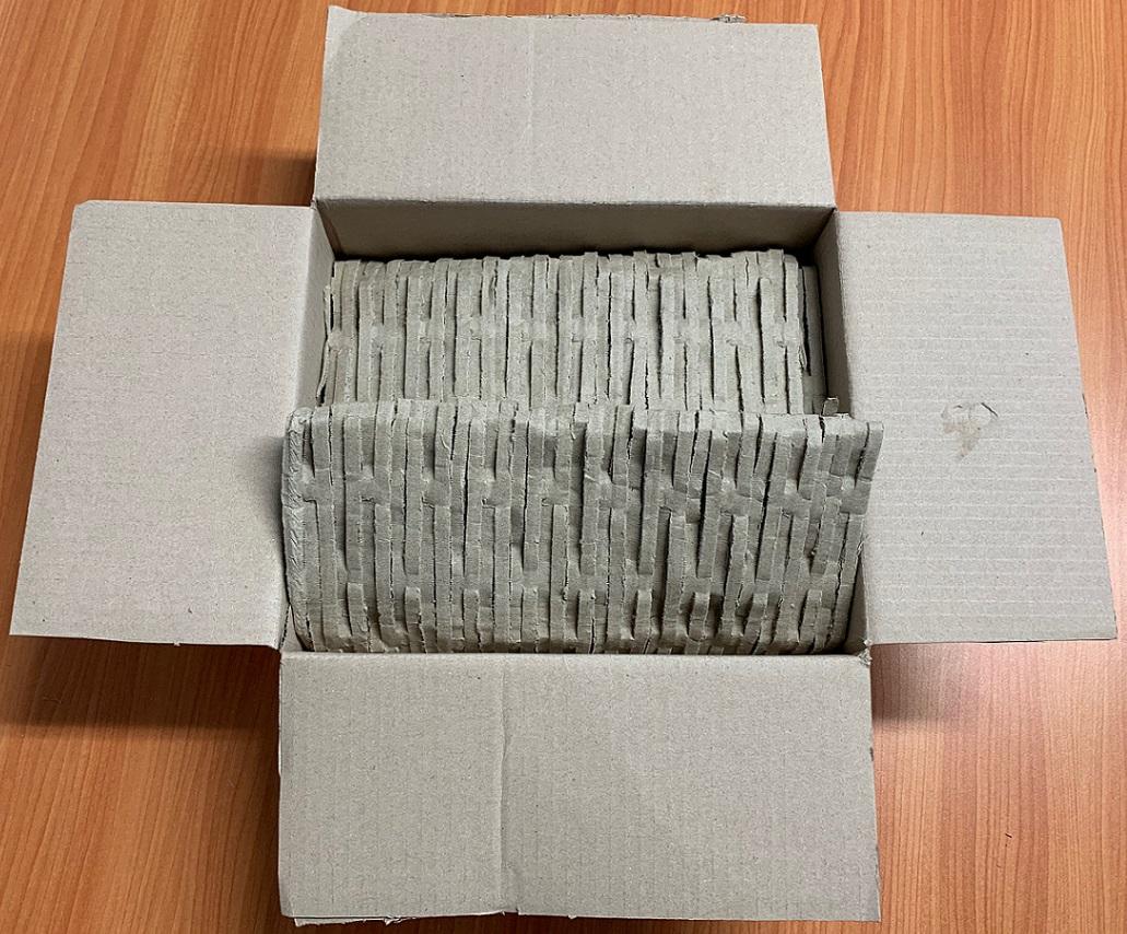 Folded Box Fill